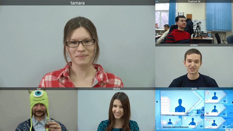 Видеоконференцсвязь высокого качества